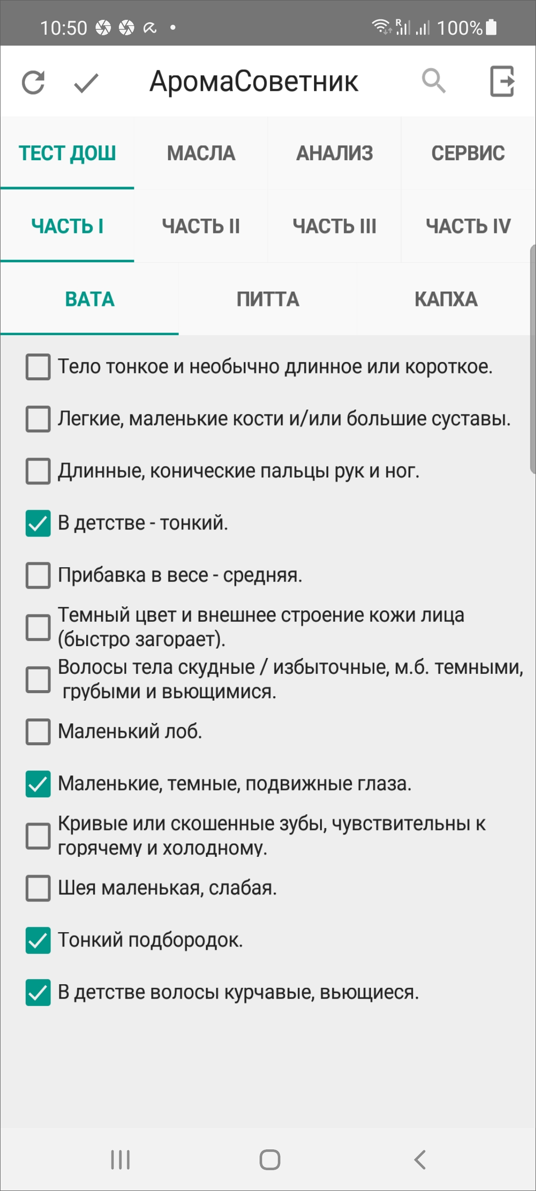 lambda responsive